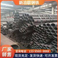 厂家现货供应42CrMo精密管40Cr光亮无缝钢管20#45#厚壁管切割零售