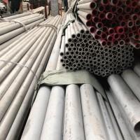 厂家供应 2205不锈钢管 304现货供应 316不锈钢管 不锈钢无缝管