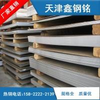 304不锈钢板 不锈钢卷 316不锈钢板 不锈钢材304开平 可定尺寸