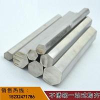 唐山日盈不锈钢供应316不锈钢圆钢316l不锈钢光亮棒易车不锈钢棒