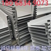 现货304 316L不锈钢天沟 排水槽U型 非标通风管道 排气管量大价优
