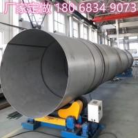 厂家定做304L 316L不锈钢热轧板 锥形 弯头焊接通风管道 卷筒滚圆