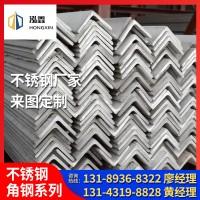 厂家直供304不锈钢等边角钢系列规格齐全304不锈钢角钢