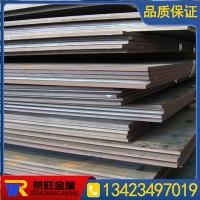 供应SK60碳素工具钢 SK60碳素工具钢板 圆钢 规格齐全