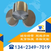 供应YK30碳素工具钢淬透性良好 YK30钢板 大小圆钢规格齐全