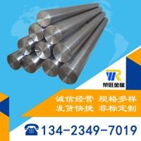 供应SKS31冷作模具钢 SKS31圆钢 合金工具钢板 具有高淬透性