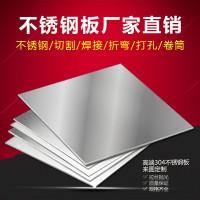 现货供应 316冷轧光亮不锈钢板 316不锈钢板 冷轧不锈钢板加工