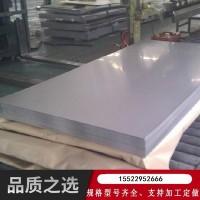 冷轧热轧不锈钢板201 304 316L不锈钢工业板 2B面不锈钢板 定制