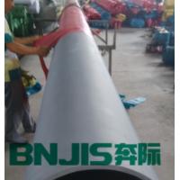 厂家生产 2205 双相不锈钢 工业焊管 不锈钢自动焊管,奔际焊管