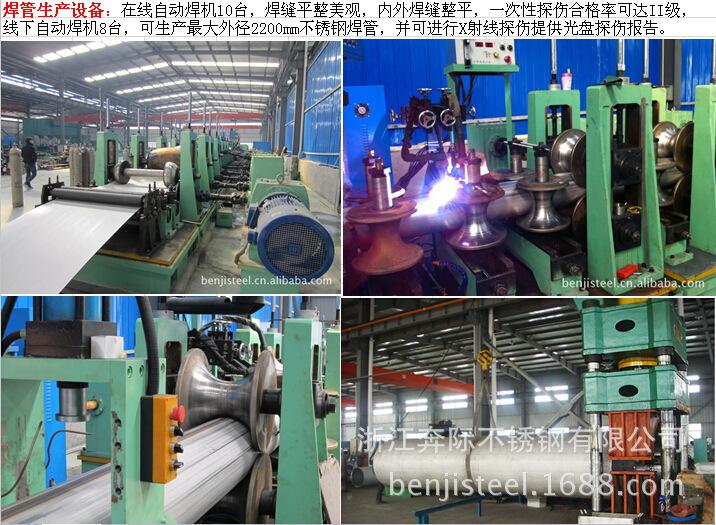 焊管生产设备02-02