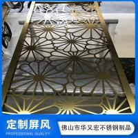 专业订做不锈钢屏风 不锈钢制品 定制玫瑰金拉丝酒店隔断装饰墙