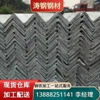 云南热轧工程建筑镀锌角钢 三角铁 等边角钢 热轧角钢切割冲孔