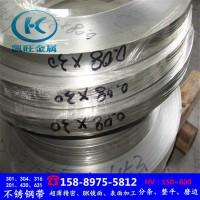 冷轧精密SUS301不锈钢弹片304五金冲压垫片 高硬度发条0.05-0.5mm
