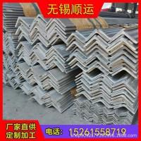 厂家供应 201 304不锈钢角钢 316不锈钢角钢 规格多样