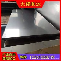 厂家直发 304 316 不锈钢板 切割 中厚不锈钢板 不锈钢拉丝板