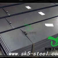 sk5弹簧钢板力学报告_sk7热处理工艺