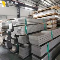 东莞现货 5052-H32铝排/铝棒出售 阳极氧化切割 5052-H22板100MM