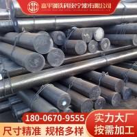 厂家可切割40cr圆钢圆棒40cr光亮棒 热轧圆钢大直径圆钢切割