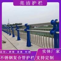 来图加工304桥梁护栏 不锈钢碳素钢复合管护栏 不锈钢复合管栏杆