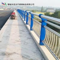 山东厂家 桥梁不锈钢复合管护栏 防撞护栏 河道景观护栏