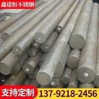 厂家供应 201 304不锈钢棒 圆棒 圆钢 303不锈钢圆钢 现货发售