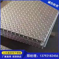 厂家现货304不锈钢花纹板 316L 310S不锈钢压花板 花纹板 批发