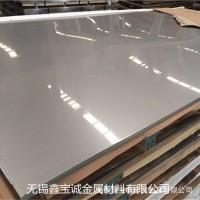 304热轧不锈钢板304工业不锈钢2520拉丝贴膜镜面不锈钢冷轧板