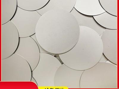 冲压冷轧圆片 拉伸铁圆片 DC03圆形冲压件来图来样加工