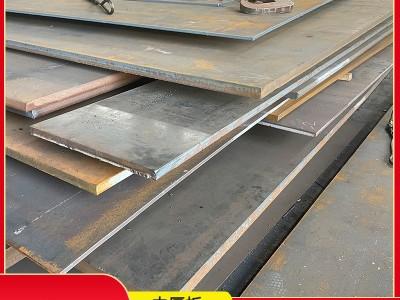 厂家现货出售 热轧中厚钢板 激光切割中厚普板多种规格 材质可选
