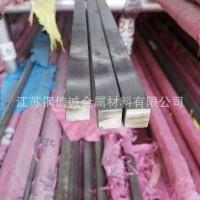 厂家批发2205 904L不锈钢方钢 品种多样 可冲压折弯 激光切割配送
