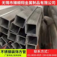 厂家直供不锈钢方管机械五金可定 制201 304有缝管装饰管量大从优