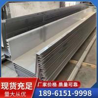 厂家现货 不锈钢水槽 304不锈钢水槽 不锈钢排水槽 可加工定制