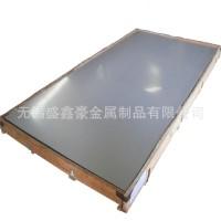厂家直发201/304/316L不锈钢板 不锈钢卷板 不锈钢花纹板