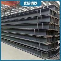 现货供应Q235B H型钢 Q355B 热轧H 型钢