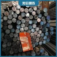 上海现货供应20CrMo热轧圆钢 圆钢切割加工 规格齐全
