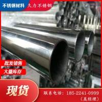 310s不锈钢焊管厂家制作 2205大口径不锈钢焊管 不锈钢直缝焊管