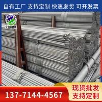 现货供应316L不锈钢无缝管 31603无缝管 大口径厚壁圆管抛光零割