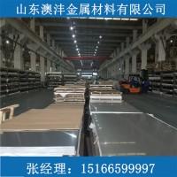 专业销售316冷轧不锈钢板 拉丝面不锈钢板 规格齐全 品质保证