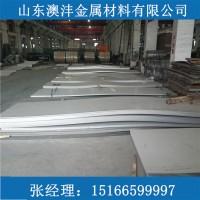 现货供应316不锈钢板 耐高温316不锈钢热轧板 保材质保性能