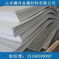 专业销售304不锈钢板 低碳不锈钢热轧板 品质保证 价格合理