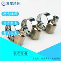 供应 9mm宽201不锈钢 德式喉箍 汽车水管卡子油管喉箍卡箍