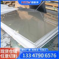 316L不锈钢板冷轧板不锈钢板材激光下料304 310S 201不锈钢板冷轧
