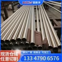 304不锈钢装饰圆管316L 310s装饰管拉丝薄壁圆管不锈钢管201