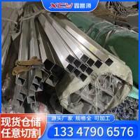 304不锈钢装饰方管316L 310s装饰管光亮拉丝矩形管不锈钢管201