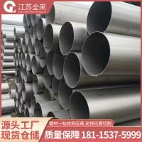 现货不锈钢焊管304不锈钢无缝管大口径焊接钢管无缝焊接圆管批发