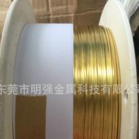 深圳厂家 H62黄铜带 黄铜卷 黄铜皮 0.05-3.0mm 现货可分切