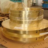 现货批发C2680黄铜带 厚度硬度齐全 发货速度快黄铜带材免费分条
