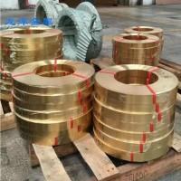 现货H68黄铜带 厚度0.3~0.8 硬度齐全 发货快铜合金带材