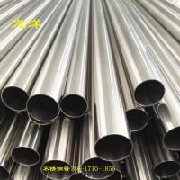 批发316S不锈钢管 304卫生级毛细管不锈钢管 规格齐全 发货速度快