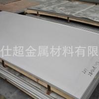 直销联众201/2B不锈钢平板2.0mm2.5mm3.0mm厚201不锈钢平板